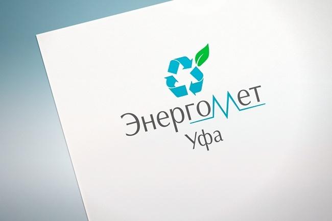 Сделаю логотип в трех вариантах 69 - kwork.ru