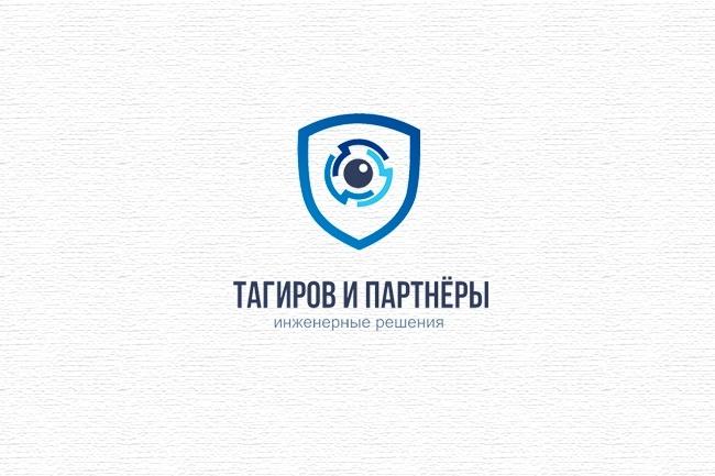 Сделаю логотип в трех вариантах 66 - kwork.ru