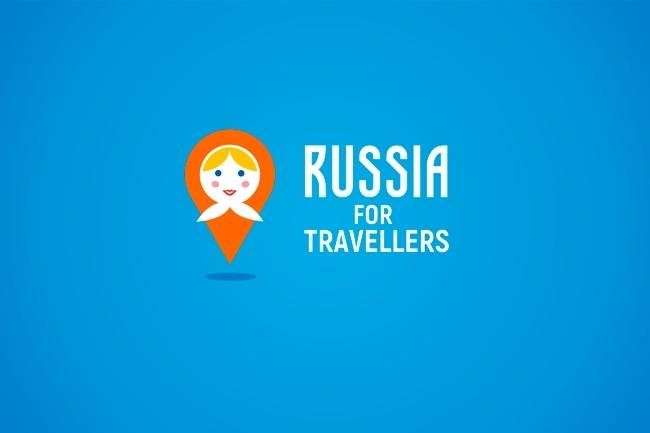 Сделаю логотип в трех вариантах 62 - kwork.ru