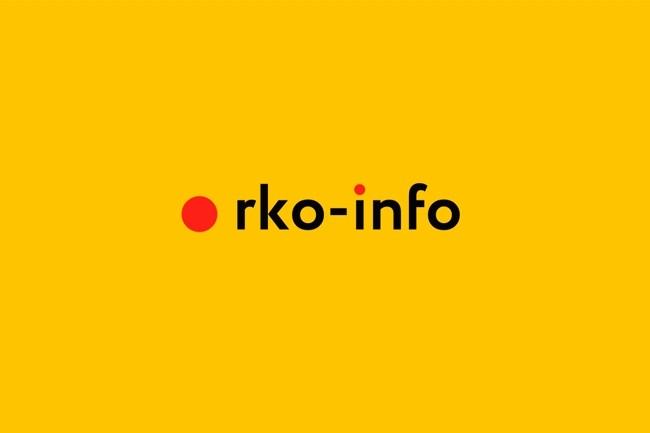 Сделаю логотип в трех вариантах 52 - kwork.ru