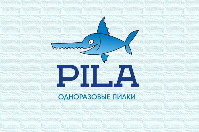 Сделаю логотип в трех вариантах 104 - kwork.ru