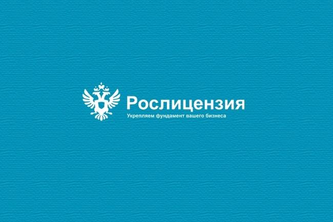Сделаю логотип в трех вариантах 105 - kwork.ru