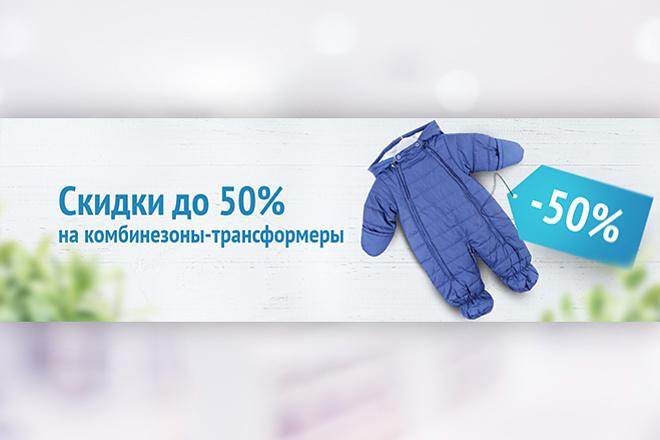 Нарисую слайд для сайта 26 - kwork.ru