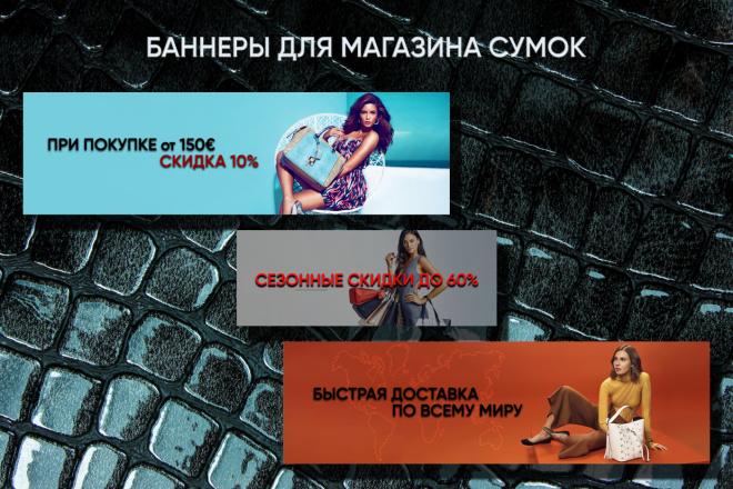 Сделаю креативный баннер любых размеров 1 - kwork.ru
