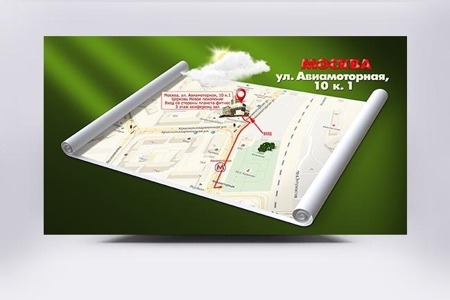 Красивая схема и карта проезда 12 - kwork.ru