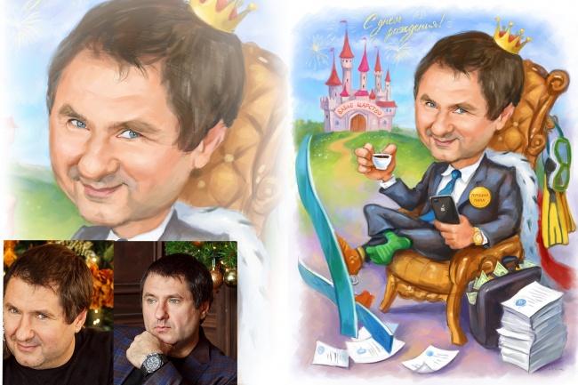 Дружеский шарж по фото, карикатура 27 - kwork.ru