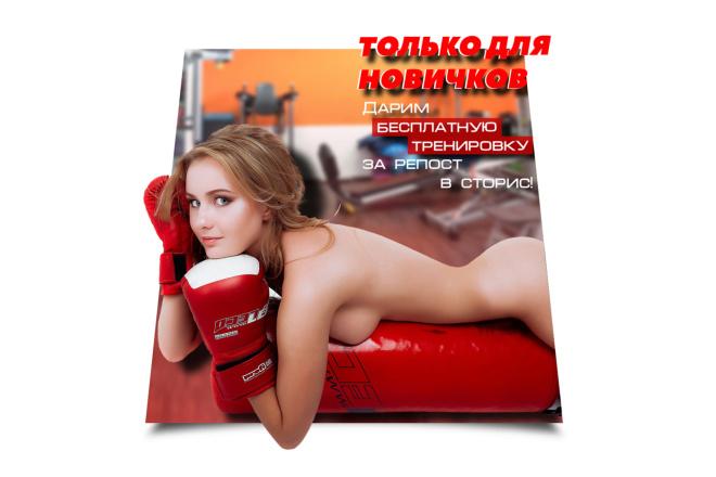 Объёмные и яркие баннеры для Instagram. Продающие посты 12 - kwork.ru