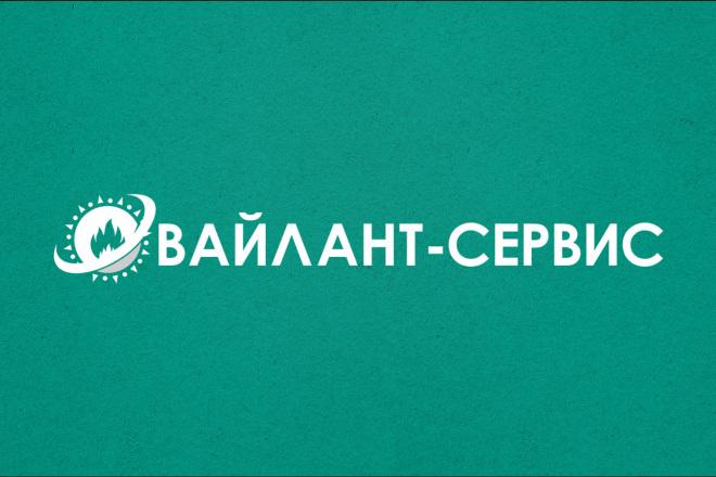 Разработаю 3 варианта модерн логотипа 45 - kwork.ru