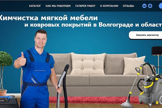 Создание сайта - Landing Page на Тильде 35 - kwork.ru