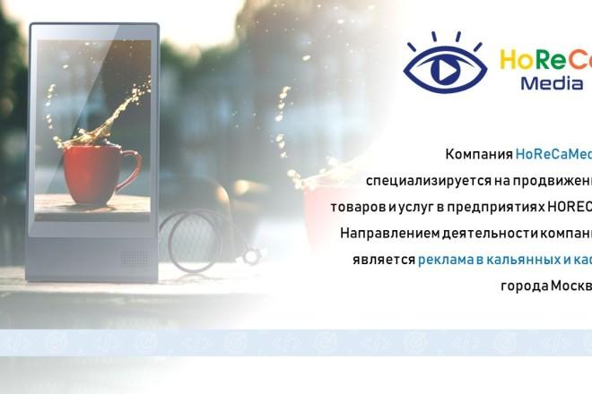 Красиво, стильно и оригинально оформлю презентацию 11 - kwork.ru