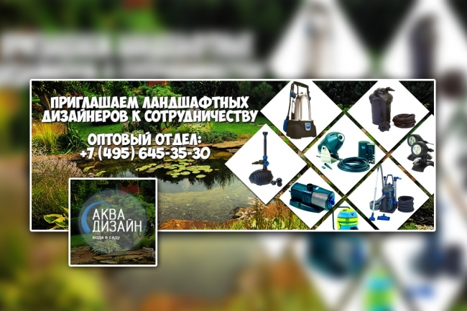 Оформление соц. сетей 2 - kwork.ru