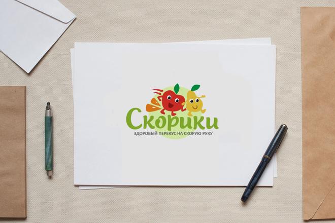Логотип до полного утверждения 43 - kwork.ru