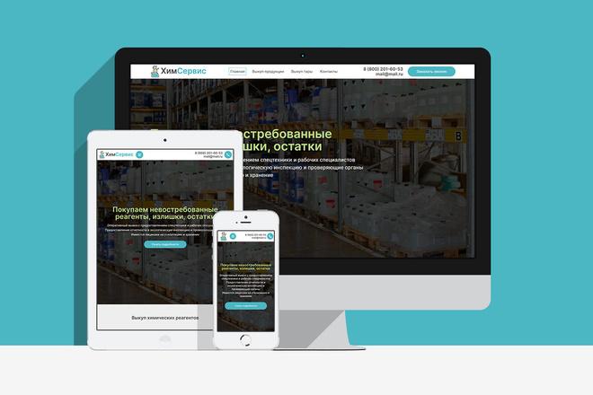 Создам сайт на WordPress с уникальным дизайном, не копия 4 - kwork.ru