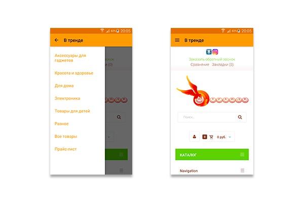Конвертирую Ваш сайт в удобное Android приложение + публикация 77 - kwork.ru