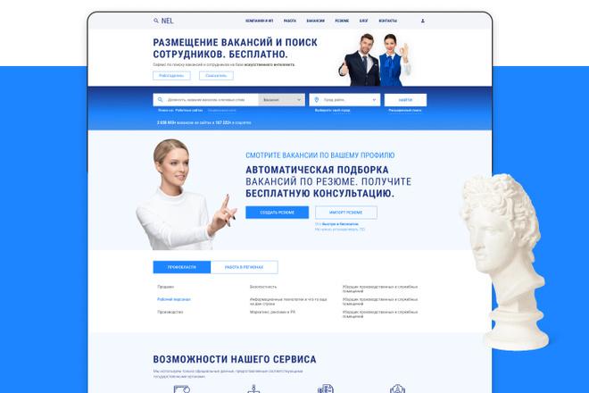 Уникальный дизайн сайта для вас. Интернет магазины и другие сайты 41 - kwork.ru
