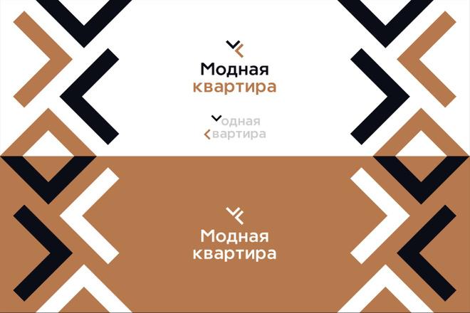 Ваш новый логотип. Неограниченные правки. Исходники в подарок 131 - kwork.ru