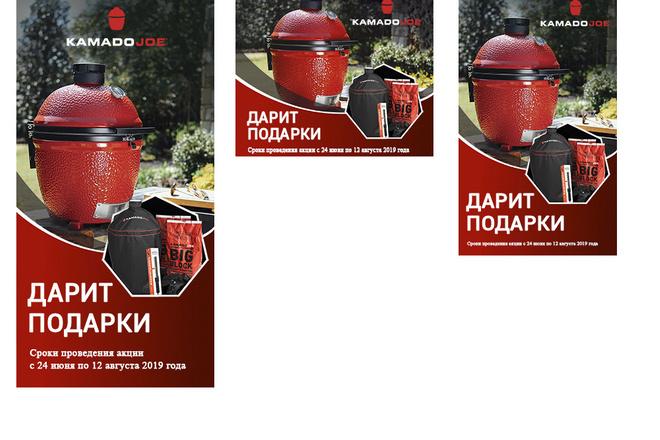 7 баннеров для вашего сайта, адаптированных к рекламе в google 1 - kwork.ru