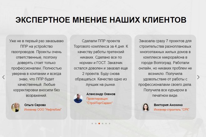 Создам продающий Landing Page под ключ 19 - kwork.ru