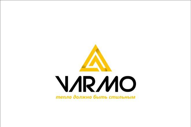 3 логотипа в Профессионально, Качественно 41 - kwork.ru