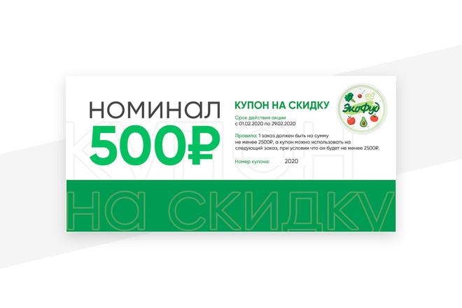 Листовка или флаер 2 варианта 2 - kwork.ru