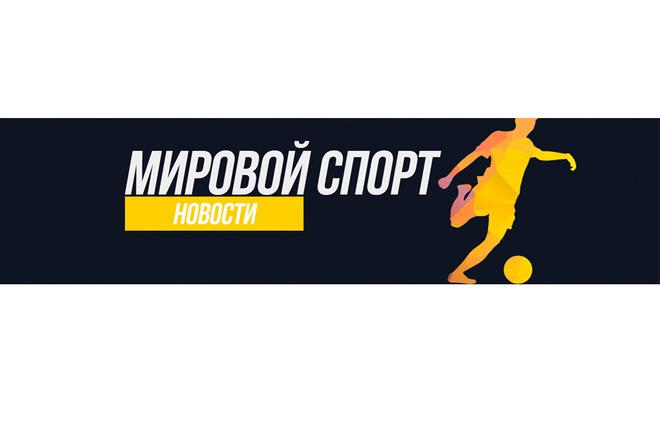 Оформление Telegram канала 17 - kwork.ru