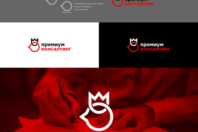 Ваш новый логотип. Неограниченные правки. Исходники в подарок 96 - kwork.ru
