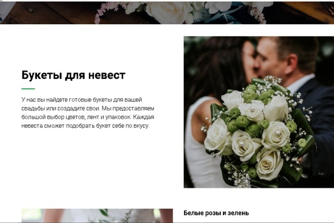 Дизайн сайтов на Тильде 4 - kwork.ru