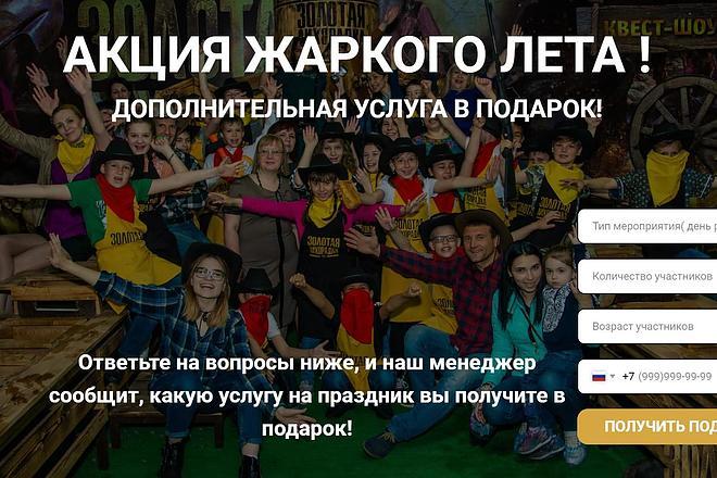 Создаю Лендинг на Тильде под ключ 32 - kwork.ru