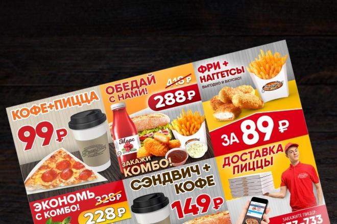 Дизайн рекламной вывески 23 - kwork.ru