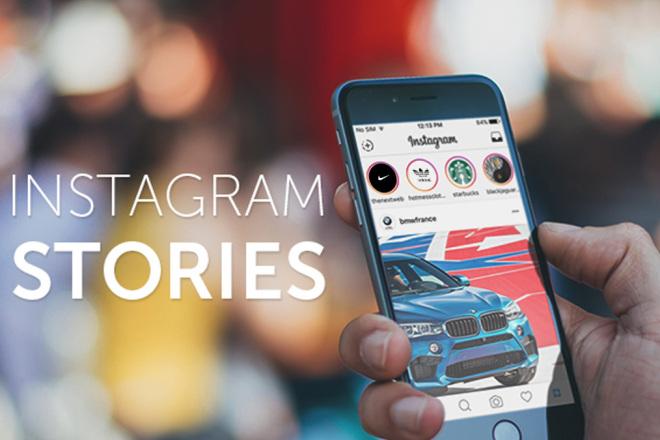 Анимированные шаблоны для Instagram Stories 2 - kwork.ru