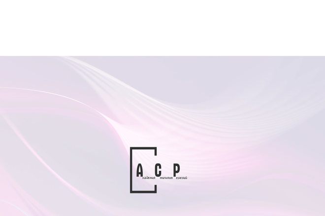 Логотип 5 вариантов +исходники 16 - kwork.ru