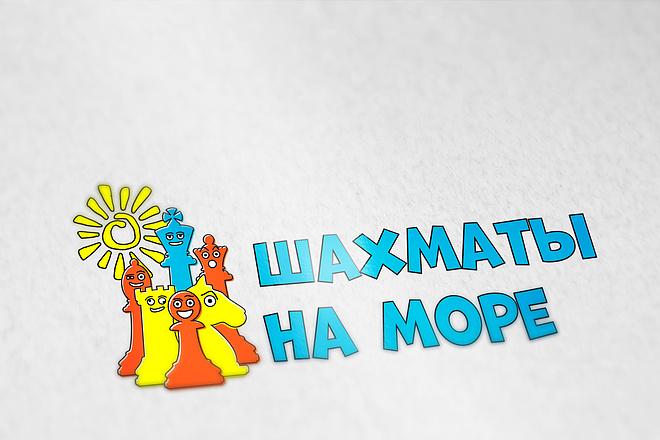 Эффектный логотип 74 - kwork.ru