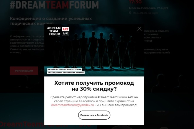 Внесу правки на лендинге.html, css, js 35 - kwork.ru