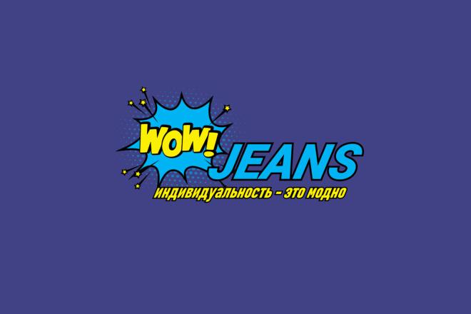 Качественный логотип по вашему образцу. Ваш лого в векторе 23 - kwork.ru