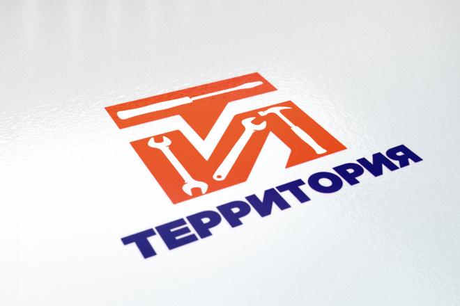 Логотип в 3 вариантах, визуализация в подарок 7 - kwork.ru