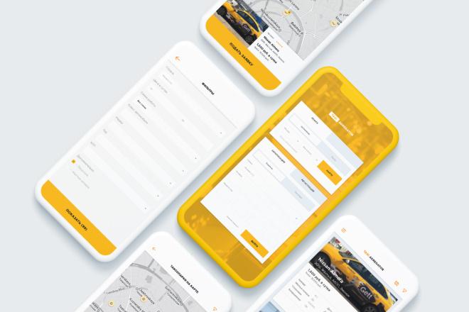 Разработка дизайна мобильного приложения. Эконом вариант 2 - kwork.ru