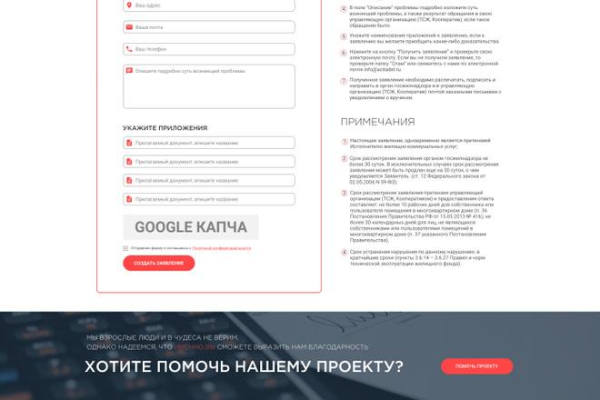 Уникальный дизайн сайта для вас. Интернет магазины и другие сайты 77 - kwork.ru