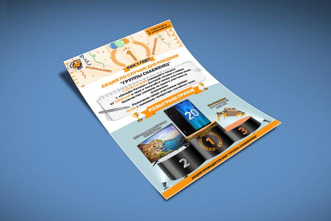 Яркий дизайн коммерческого предложения КП. Премиум дизайн 20 - kwork.ru