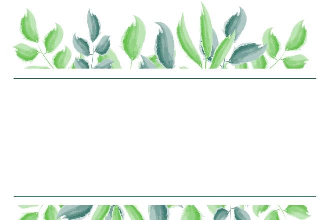 Ботаническая иллюстрация 5 - kwork.ru