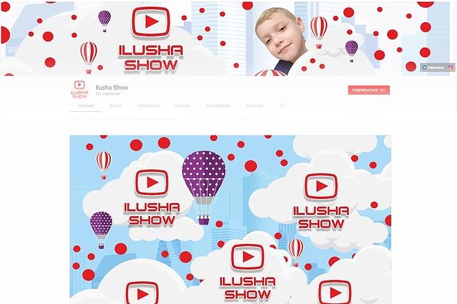 Дизайн баннера 22 - kwork.ru
