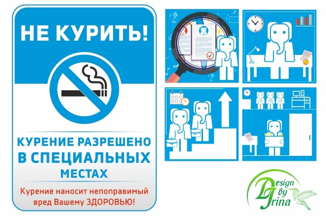 Отрисовка в вектор 59 - kwork.ru