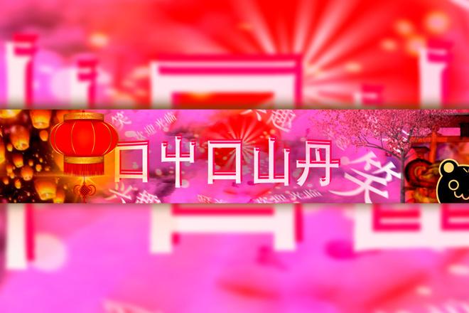 Полное Оформление Ютуб канала. Шапка для Youtube, аватар 7 - kwork.ru