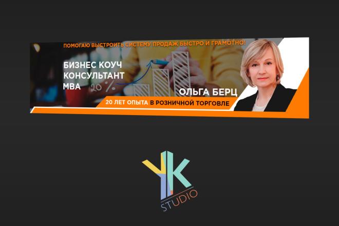 Оформление сообщества ВКонтакте 3 - kwork.ru