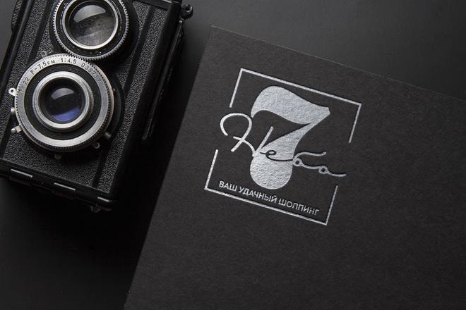 Логотип, который сразу запомнится и станет брендом 75 - kwork.ru