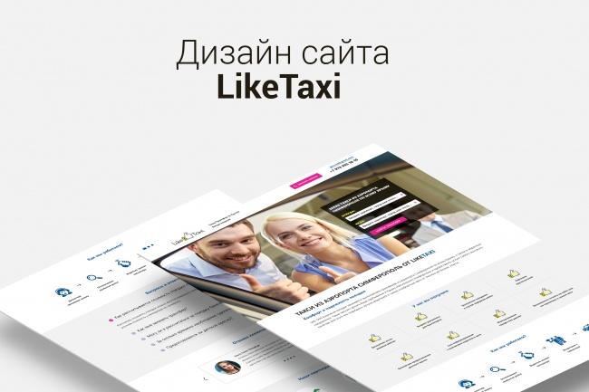 Нарисую дизайн сайта 2 - kwork.ru