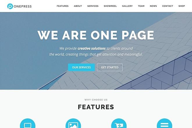 Сайт на Wordpress 19 - kwork.ru