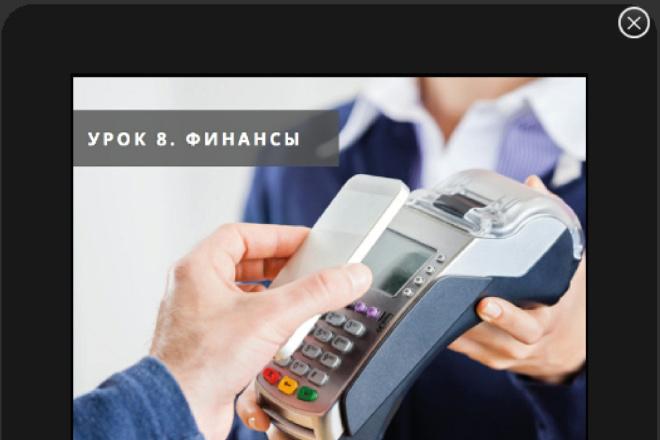 Верстка электронных книг в форматах pdf, epub, mobi, azw3, fb2 18 - kwork.ru