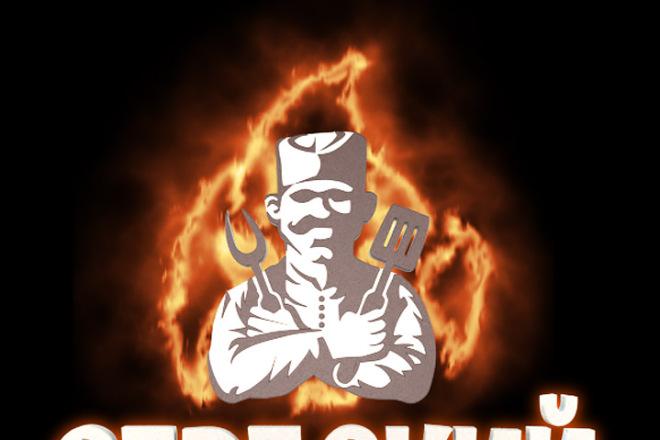 3д логотип для голографического вентилятора 9 - kwork.ru