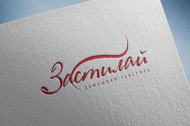 Создам современный логотип 60 - kwork.ru