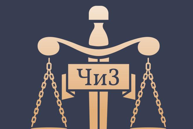 Отрисую оригинальный векторный логотип 1 - kwork.ru